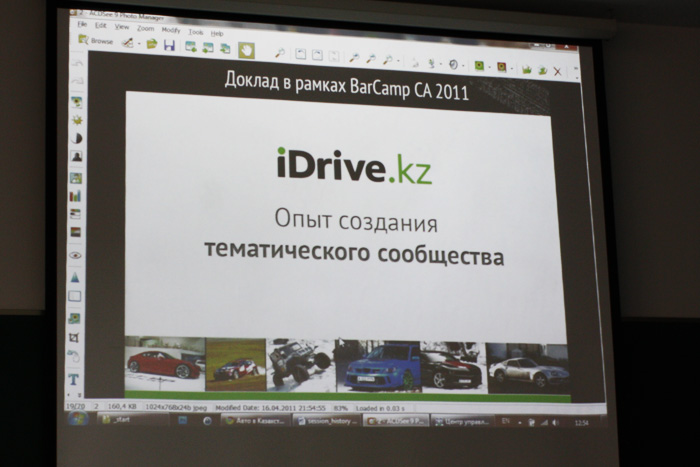 barcamp_idrive
